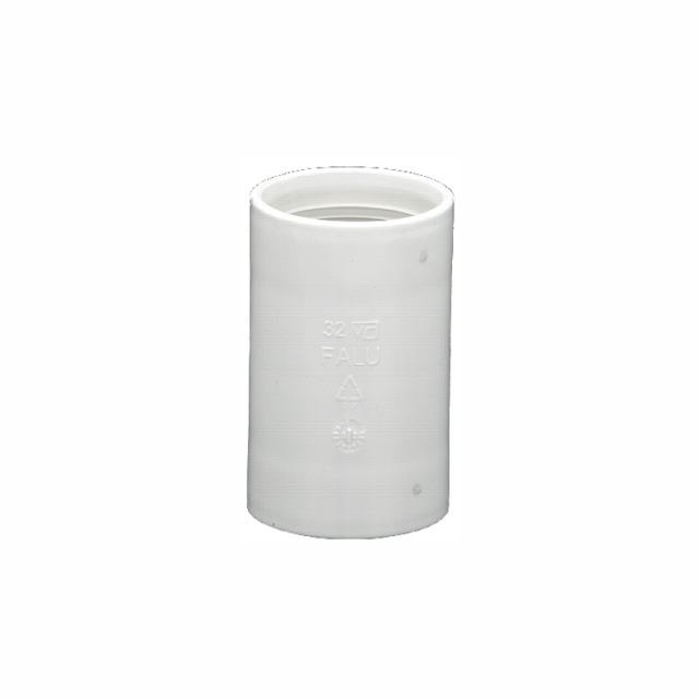 Fantastisk Inomhusavloppssystem plast | Beijer Byggmaterial MH-07