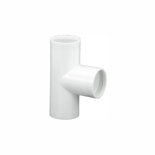 Fräscha Inomhusavloppssystem plast | Beijer Byggmaterial TR-14